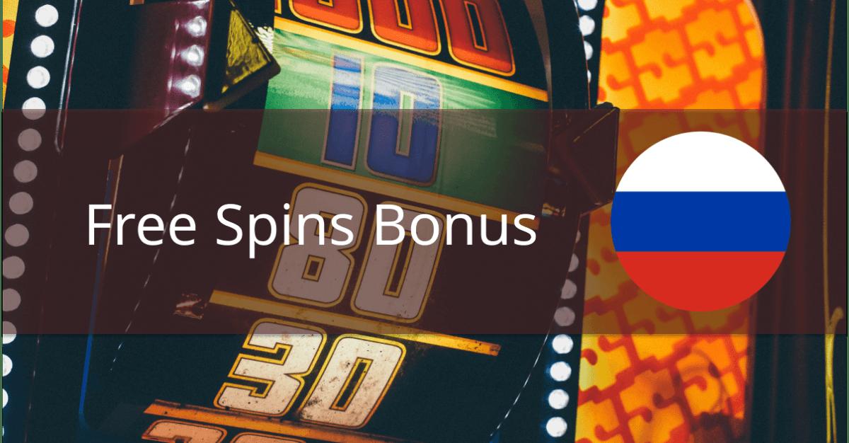 казино free spins