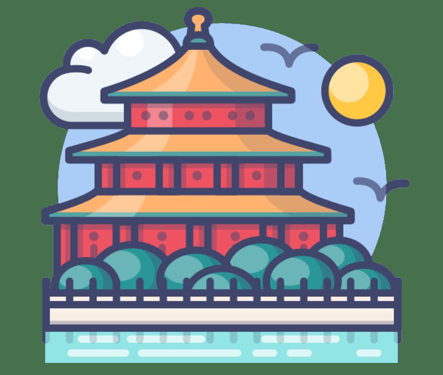 52 Лучшие Онлайн-казино в Китай в 2021 году